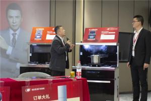 继414云销售取得成功后,厨壹堂415云招商再次收获成功!