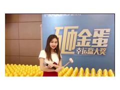 美多集成灶直销中国