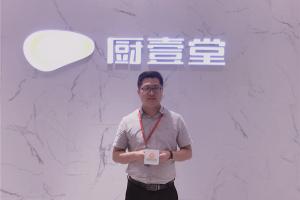 专访厨壹堂市场部部长金小传:硬核产品+精准营销 =用户心中的第一品牌