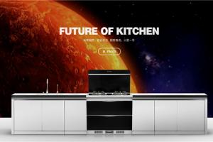 硬核科技加持,火星一号V02蒸烤一体机:享受极致烹饪