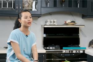 为什么选厨壹堂集成灶?很多的老客户们说出了万千家庭的心声