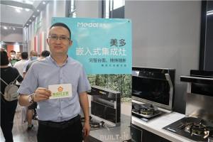 【广州展】美多集成灶赵龙:推陈出新加强创新,适应市场需求