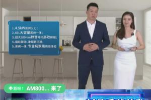 """森歌集成灶荣获2020超级电器品类节""""年度畅销品牌"""",年度榜样,众望所归!"""