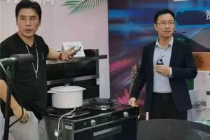 湖南卫视主持人马可直播带货,力荐美多集成灶,为其疯狂打CALL!