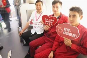 爱心撸袖,情暖佳歌,佳歌集团开展了无偿献血活动