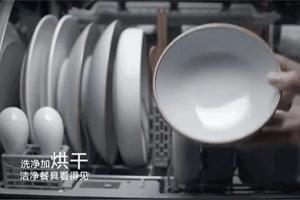 普森集成灶  告别吃饭五分钟,洗碗两小时