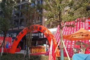 热烈祝贺火星一号集成灶江西修水专卖店盛装开业!