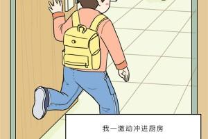 """帅丰集成灶 奇妙灶物 破案了!老爸带回厨房的""""人""""竟是..."""