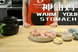 厨壹堂B7ZK集成灶  神仙鸡,蒸出营养,蒸出健康