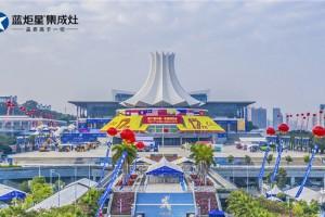 放眼世界,蓝炬星集成灶受邀参加第十七届中国——东盟博览会