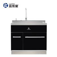 蓝炬星XJA7S集成水槽洗碗机