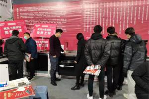 弗乐卡集成灶惊艳亮相第29届中国郑州国际建筑建材装饰博览会,聚焦全场,精彩不断