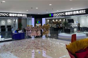 热烈庆祝德普凯信集成灶上海红星美凯龙1号店旗舰店隆重开业!