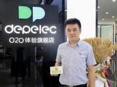 德普凯信上海旗舰店