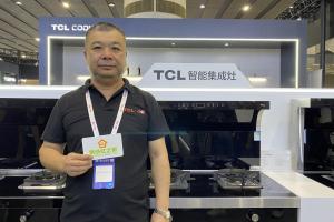 【广州建博会】TCL崔孝伟:用一流产品与服务,推动整体家居空间品质升级