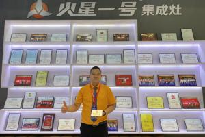 【广州建博会】火星一号汲二斌:终端市场赋能,引领行业发展