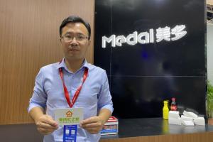 【广州建博会】美多集成灶智能化产品推进,打造集成灶行业领先品牌