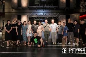 亿田杭州设计师沙龙致美启幕!亿想天开·主厨SHOW